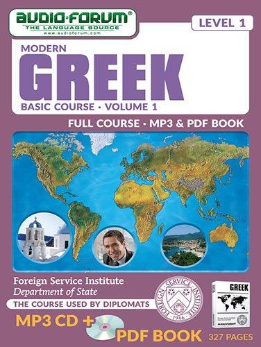 FSI: Modern Greek Basic Course 1 (MP3/PDF): Foreign Service Institute