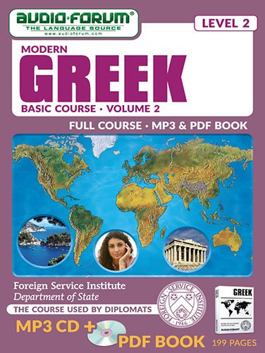 FSI: Modern Greek Basic Course 2 (MP3/PDF): Foreign Service Institute