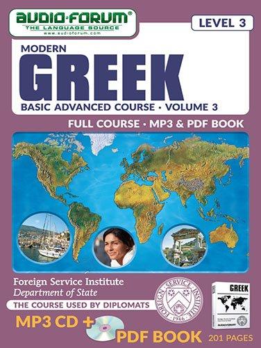 FSI: Modern Greek Basic Course 3 (MP3/PDF): Foreign Service Institute