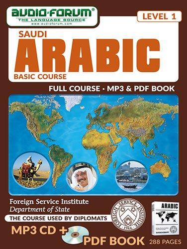 FSI: Saudi Arabic Basic Course (MP3/PDF): Foreign Service Institute