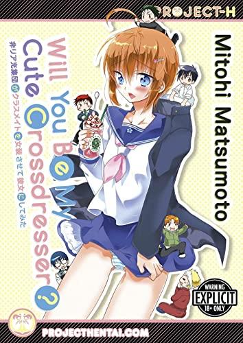 9781624591808: Will You Be My Cute Crossdresser? (Hentai Manga)