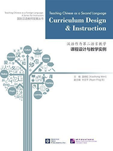 9781625750174: Teaching Chinese as a Second Language: Curriculum Design & Instruction