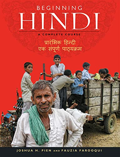 9781626160224: Beginning Hindi: A Complete Course (Hindi Edition)