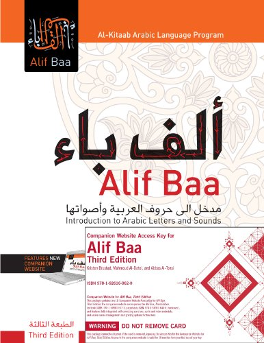 9781626161221: Alif Baa, Third Edition Bundle: Book + DVD + Website Access Card (Al-Kitaab Arabic Language Program) (Arabic Edition)