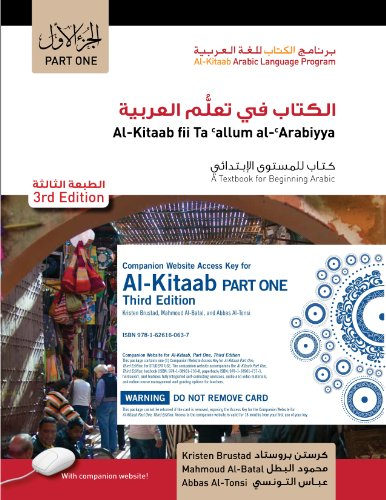 9781626161245: Al-Kitaab Part One, Third Edition Bundle: Book + DVD + Website Access Card, Third Edition, Student's Edition (Al-Kitaab Arabic Language Program)