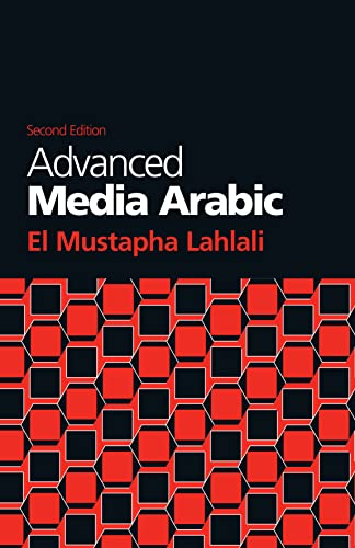 9781626164574: Advanced Media Arabic: , Second Edition