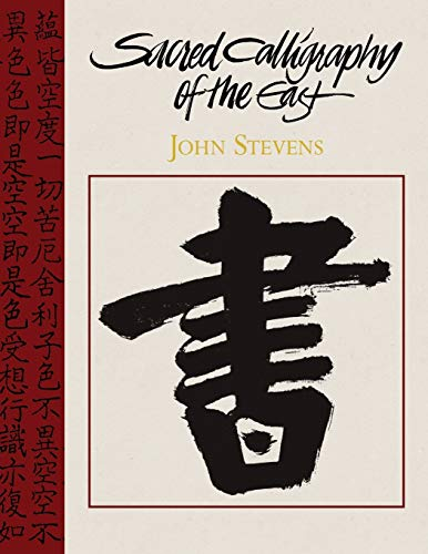9781626549944: Sacred Calligraphy of the East