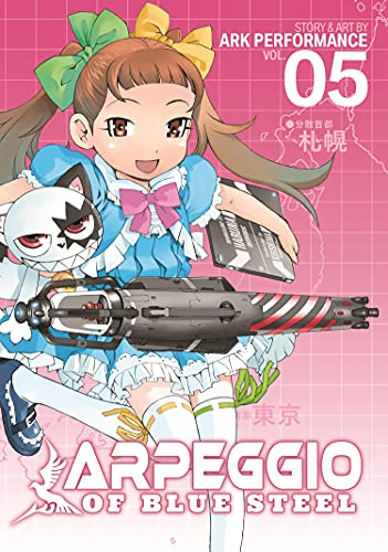 Arpeggio of Blue Steel Vol. 5