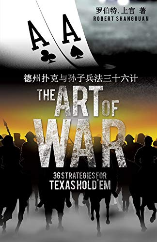 9781626978928: The Art of War 36 Strategies for Texas Hold'em (Chinese Edition)