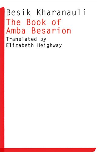 9781628971248: The Book of Amba Besarion