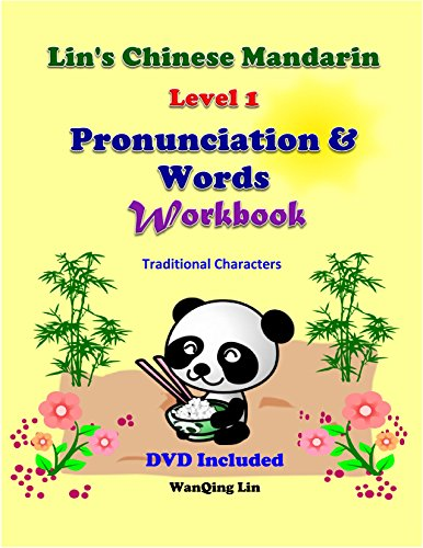 9781630480219: Chinese for Children - Complete Pronunciation with Related Words - Workbook - Lin's Chinese Mandarin - Level 1 - Simplified Characters