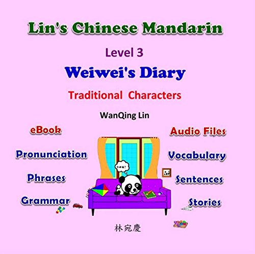 9781630480301: Chinese for Children – Story Learning - Ebook with Audio Files - Traditional Characters