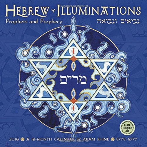 9781631360220: Hebrew Illuminations: Prophets and Prophecy