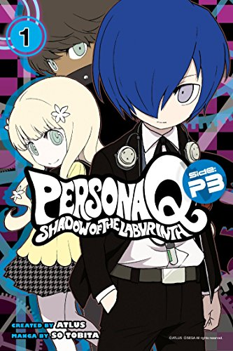 9781632361837: Persona Q: Shadow of the Labyrinth Side: P3 Volume 1 (Persona Q P3)