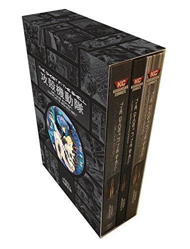 The Ghost in the Shell Deluxe Complete Box Set: Shirow, Masamune