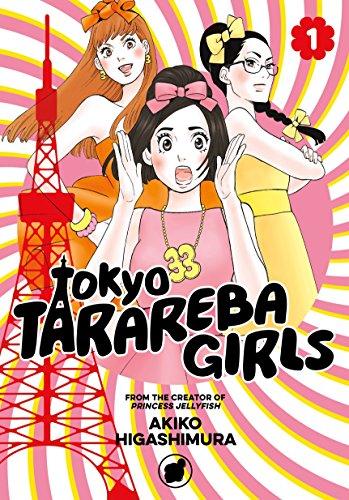 9781632366856: Tokyo Tarareba Girls 1