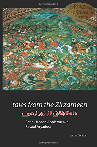 Tales from the Zirzameen: Second Edition: Appleton Aka Rasool Aryadust, Brian Hans