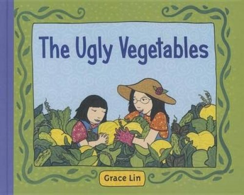 9781634197489: The Ugly Vegetables