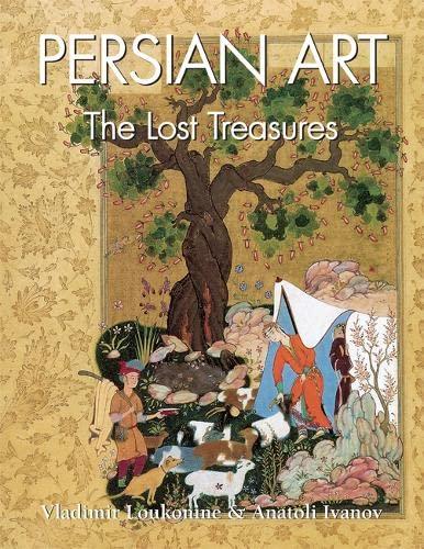 9781646991341: Persian Art