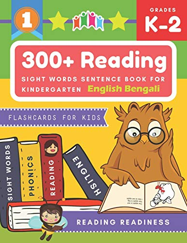 300+ Reading Sight Words Sentence Book for: Reading Readiness