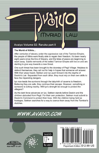 9781680170498: Avaiyo, Vol. 02 (Avaiyo: Myriad Law) (Volume 2)