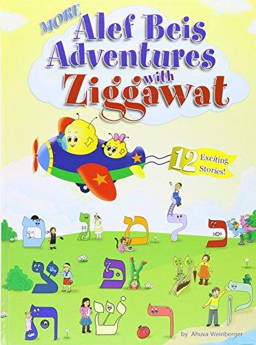 9781680250268: More Alef Beis Adventures with Ziggawat
