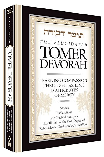 9781680252088: The Elucidated Tomer Devorah
