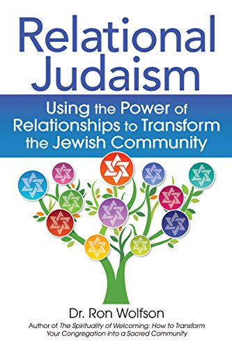 9781683362555: Relational Judaism: Using the Power of Relationships to Transform the Jewish Community