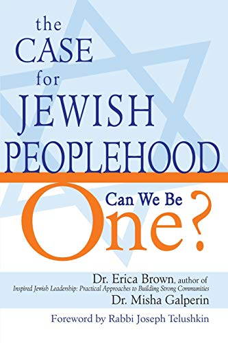 9781683363507: The Case for Jewish Peoplehood: Can We Be One?