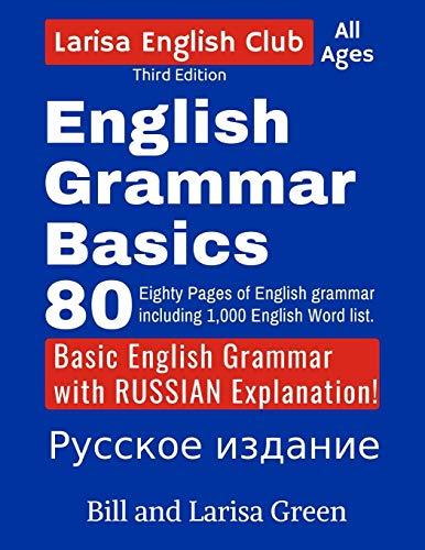 9781698897578: English Grammar Basics