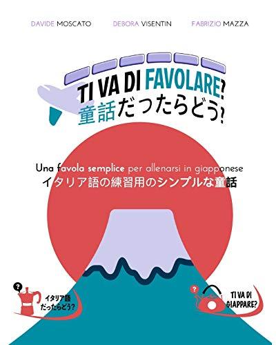 9781715289560: TI VA DI FAVOLARE? - una favola semplice per allenarsi in giapponese / ... 722;用のシンプ&