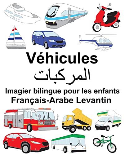 Fran?ais-Arabe Levantin V?hicules Imagier Bilingue Pour Les: Carlson Jr, Richard