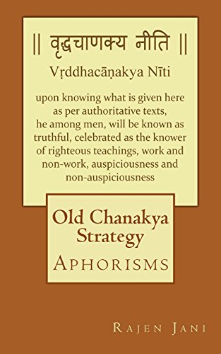Old Chanakya Strategy: Aphorisms: Jani, Rajen