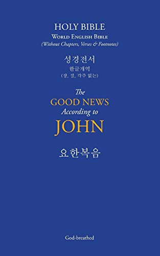Holy Bible: The Good News according to: God-breathed