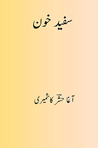 Safed Khoon ( Urdu Edition ): Kashmiri, Agha Hashar