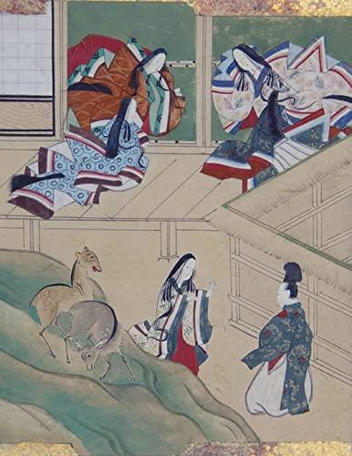Japanese Writing Practice Workbook Genkoyoshi Paper 8.5: Fresan Books