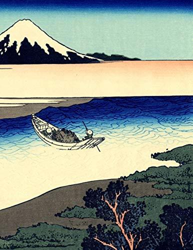 9781727175967: Japanese Writing Practice Book: Hokusai - Tama River Cover | Premium Kanji practice notebook | Genkouyoushi Paper | 110 pages