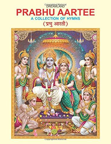 Dreamland's Prabhu Aartee (A Collection of Aartees): Aman Chawla