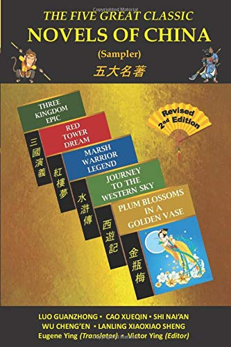 The Five Great Classic Novels of China: Wu, Cheng'en