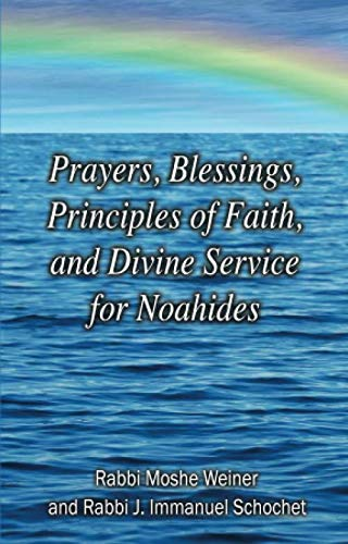 Prayers, Blessings, Principles of Faith, and Divine: Weiner, R. Moshe/