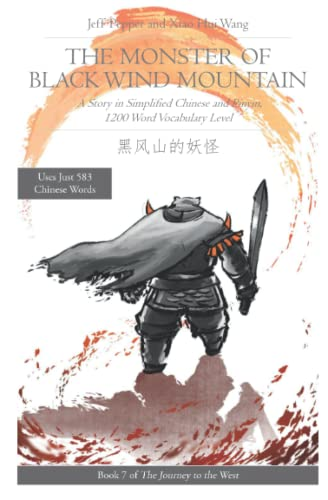 9781733165020: The Monster of Black Wind Mountain: A Story in Simplified Chinese and Pinyin, 1200 Word Vocabulary Level (Journey to the West)