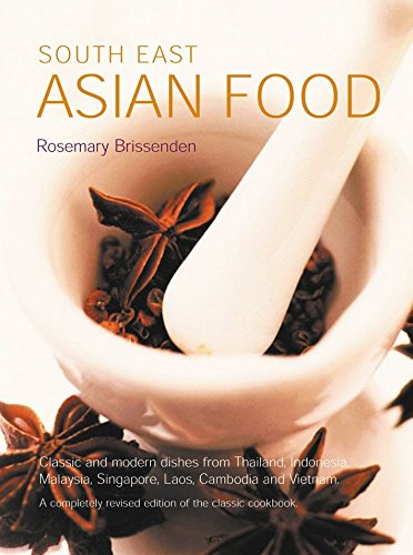 9781740660136: South East Asian Food