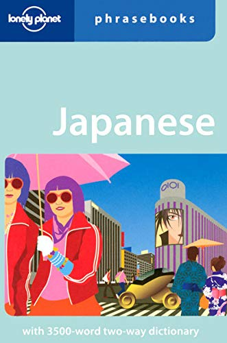 9781741042313: Japanese (Lonely Planet Phrasebooks)