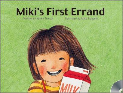 Miki's First Errand (9781741260137) by Tsutsui, Yoriko