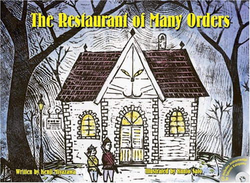 9781741260199: The Restaurant of Many Orders
