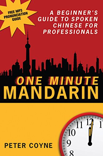 9781741754599: One Minute Mandarin: A Beginner's Guide to Spoken Chinese for Professionals