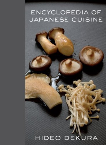 Encyclopedia of Japanese Cuisine: Hideo