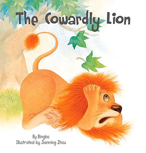 9781760360221: The Cowardly Lion