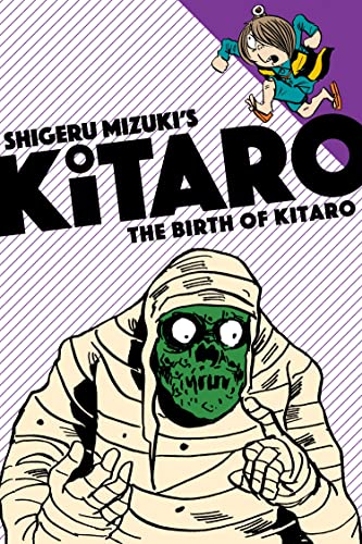 9781770462281: The Birth of Kitaro