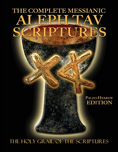 9781771431767: The Complete Messianic Aleph Tav Scriptures Paleo-Hebrew Large Print Edition Study Bible
